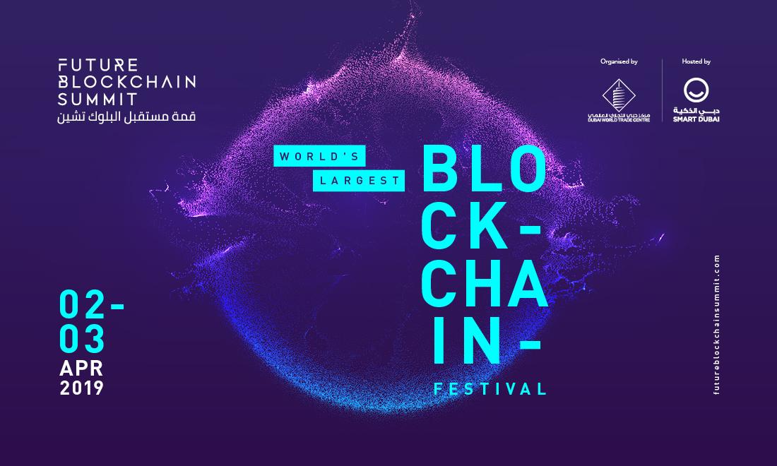 Block Gemini - Future Blockchain Summit 2019 Design